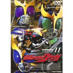 仮面ライダー クウガ Vol.11 [DVD]|spec-ssstore