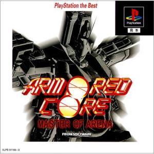 アーマード・コア マスターオブアリーナ PlayStation the Best|spec-ssstore