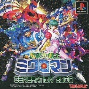 超磁力戦士ミクロマン ジェネレーション2000|spec-ssstore