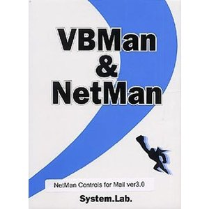 NetMan Controls for Mail Ver3.0|spec-ssstore