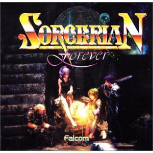 Ultra Series ソーサリアン・フォーエバー|spec-ssstore
