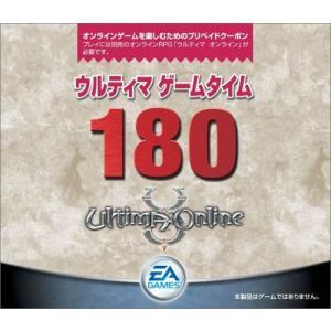 ウルティマ ゲームタイム180|spec-ssstore