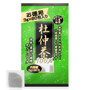 ユウキ製薬 徳用 二度焙煎 杜仲茶 3g×60包 spec-ssstore