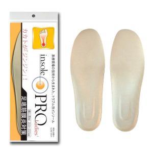 インソールプロ(靴用中敷き) 足底筋膜炎対策 レディス・女性用 M(23~23.5cm) spec-ssstore