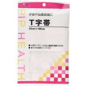 ピップヘルス T字帯 33cm×105cm|spec-ssstore