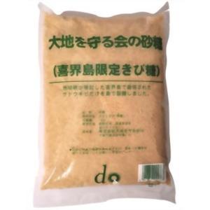 大地を守る会の砂糖 喜界島限定きび糖 1kg spec-ssstore