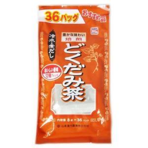 山本漢方製薬 お徳用どくだみ茶 8gX36H spec-ssstore
