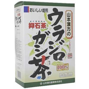 山本漢方製薬 ウラジロガシ茶100% 5gX20H spec-ssstore
