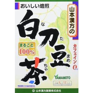 山本漢方製薬 なた豆茶100% 6gX12H spec-ssstore