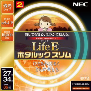 NEC 丸形スリム蛍光灯(FHC) LifeEホタルックスリム 86W 27形+34形パック品 電球色 FHC86EL-LE-SHG spec-ssstore