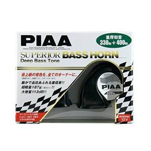 HO-9 PIAA SUPERIOR BASSHORN(スピアリア・バスホーン) 330400HZ BLACK HO-9 spec-ssstore