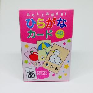 ひらがな学習 ひらがなカード たのしくおぼえる48枚入 知育玩具 言語教育  かきかたも覚えられる♪|spec-ssstore