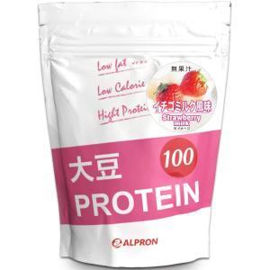 アルプロン 大豆プロテイン100 1kg約50食イチゴミルク風味(ソイプロテイン ALPRON 国内生産)|spec-ssstore
