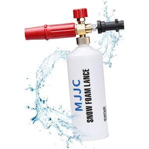 MJJC ケルヒャー用フォームガン 泡洗車 Karcher K2〜K7に対応 カーシャンプ 高発泡 高圧洗浄機 (真ちゅうバージョン) (日本語説明書+)|spec-ssstore