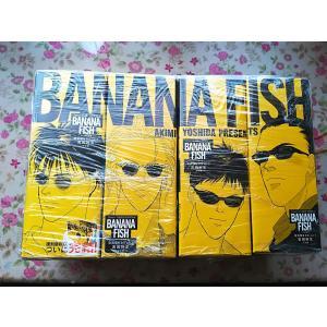 BANANA FISH 復刻版BOX (vol.1-4)|spec-ssstore