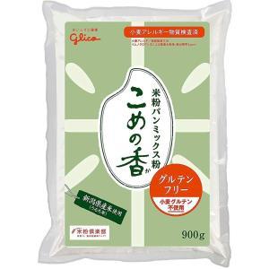 こめの香 米粉パン用ミックス粉グルテンフリー 900g 3袋 spec-ssstore