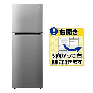 ハイセンス 2ドア 冷凍冷蔵庫 シルバー 227L HR-B2302|spec-ssstore