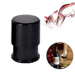 最新版ワインキャップ 酸化防止ワイン真空保存バキュームポンプ|spec-ssstore