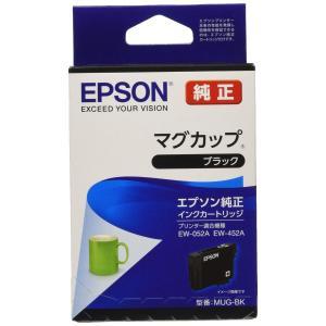 EPSON 純正インクカートリッジ MUG-BK ブラック (目印:マグカップ) spec-ssstore