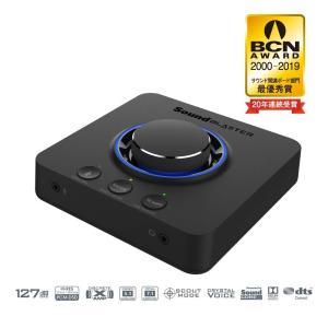 Sound Blaster X3 Super X-Fi搭載USB DAC 最大32bit192kHz ハイレゾ再生 PCで最大7.1ch再生 PS4 Switch対応 SB-X-3 spec-ssstore