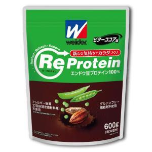 ウイダー リ・プロテイン ビターココア味 600g (約30回分) エンドウマメ100%使用ピープロテイン アレルギー物質27品目不使用 グルテンフリー|spec-ssstore