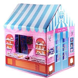 Aoiya キッズテント 子供 基地 隠れ家 女の子 玩具 おもちゃ テント 屋内 庭 遊び ままごと|spec-ssstore