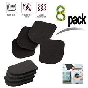 JIASA 洗濯機用据付脚防振パット 振動吸収 騒音防止 家具マット 傷防止 滑り止め 簡単設置 8枚入り|spec-ssstore