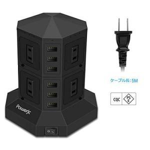 Powerjcタワー式電源タップ 縦コンセント 8AC充電口雷ガード 過負荷保護 省エネ 延長コード5m黒パワー1500W spec-ssstore