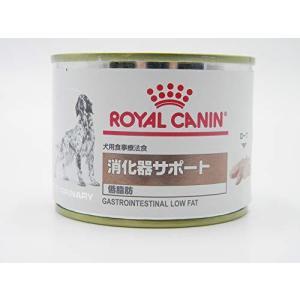 療法食 ロイヤルカナン ドッグフード 消化器サポート(低脂肪) 200gX12缶|spec-ssstore