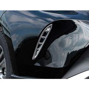 トヨタ ハリアー80系 フォグランプ ガーニッシュ 2P 外装 カスタム パーツ 鏡面メッキ仕上げ ドレスアップ アクセサリー 社外品 spec-ssstore