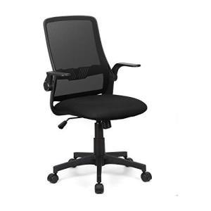 Komene 椅子 オフィスチェア デスクチェア イス 事務椅子 パソコンチェア テレワークチェア 調節可能アームレスト メッシュ 通気性抜群 厚手座面 ランバーサポー spec-ssstore
