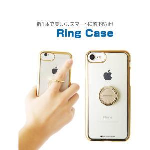 iPhone7 ケース iPhone8 iPhone8plus Mercury Ring Case 落下防止リング&クリアケース 100円ポッキリ おしゃれ かわいい メール便送料無料|specdirect
