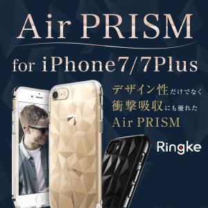 iPhone7 ケース iPhone8 アイホン8 iPhone7plus iPhone8plus Ringke Air PRISM 100円ポッキリ スマホケース おしゃれ かわいい メール便送料無料 *|specdirect