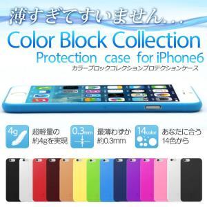 超軽量 iPhone6/6s 専用カバー メール便対象商品|specdirect