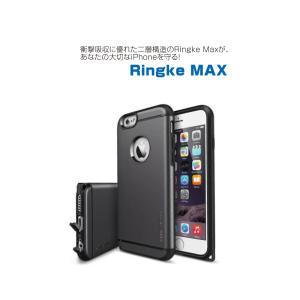 iPhone7 ケース アイホン7 iPhone7plus iPhone8 iPhone8plus スマホケース 100円ポッキリ カバー 衝撃吸収  Ringke MAX メール便送料無料 *|specdirect