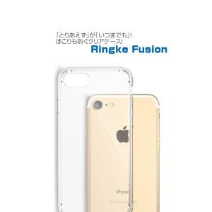 iPhone7 iPhone7plus ケース iPhone8 iPhone8plus 100円ポッキリ クリアケース スマホケース Ringke Fusion おしゃれ カバー メール便送料無料 *|specdirect
