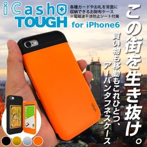 iPhone6/6s専用カバー メール便対象商品|specdirect