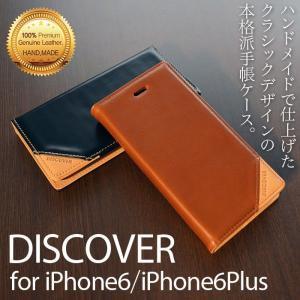 iPhone6/6s/6Plus専用 手帳型レザーケース ハンドメイドレザー メール便対象商品|specdirect