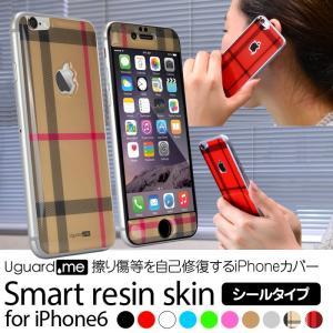 スタイリッシュなスキンシール Smart resin skin for iPhone6 メール便対象商品 *|specdirect