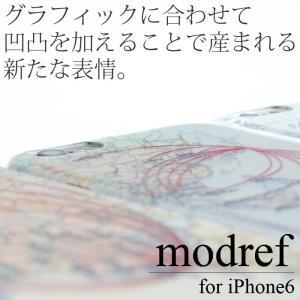 不思議なビジュアルと独特の手触りのケース modref for iPhone6 メール便対象商品|specdirect