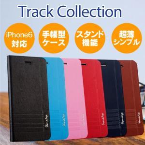 超薄型手帳型ケース Track Collection for iPhone6 メール便対象商品|specdirect