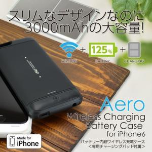 iPhone6 ケース MFI認証 Aero Wireless Charging Battery Case 充電器 バッテリー|specdirect