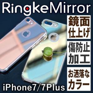 iPhone7 iPhone7plus iPhone8 iPhone8plus ケース iPhone6s クリアケース スマホケース 100円ポッキリ Ringke Fusion Mirror ミラー メール便送料無料 *|specdirect