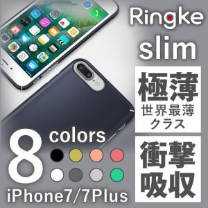 iPhone7 ケース iPhone7plus iPhone8 iPhone8plus アイフォン7  100円ポッキリ Ringke slim スマホケース ハードケース おしゃれ カバー メール便送料無料 *|specdirect