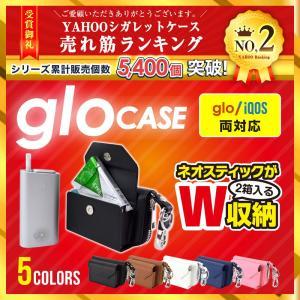 グロー ケース glo ポーチ ファスナーケース PUレザー  収納  グローアイコス両用 アイコス3対応 カバー iQOS 宅配料金別|specdirect