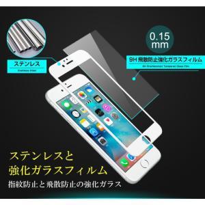 アイフォン7  iPhone7 iPhone6s/6sPlus専用強化ガラス フィルム 0.15mm 硬度 9H 3D 曲面 ステンレス 液晶保護シート メール便対象商品|specdirect