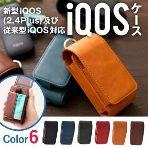 アイコス ケース iQOS ケース ヒートスティック クリーナー アイコス3対応  収納 電子タバコ カバー 新型 2.4 Plus対応 メール便対象商品 *|specdirect