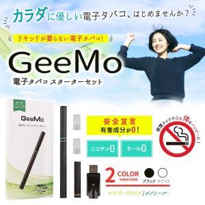 GeeMo 電子タバコ スターターキット ジーモ バッテリー フレーバーカートリッジ  PloomTech 互換 大容量280m 500円ポッキリ メール便送料無料 *|specdirect