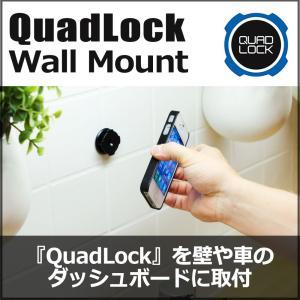 Quad Lock専用ウォールマウント Quad Lock Wall Mount :SP888 メール便対象商品 *|specdirect