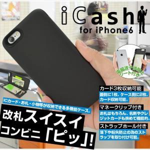 iPhone6/6s ケース カード収納 電磁波干渉防止シート付き メール便対象商品 specdirect